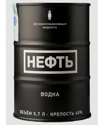 0700 NEFT VODKA BLACK...