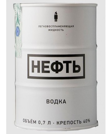 0700 NEFT VODKA WHITE...